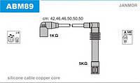 Провода зажигания Audi A4/A6/A8 2.4/2.6/2.8E (97>) VW B-5 2.8E