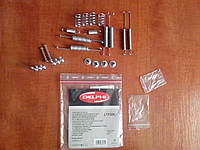 Пружинки тормозных колодок бар Audi 80 (>86) VW Golf 2/B-2 Polo (>99) @180x30 LY1026