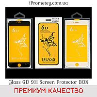 Защитное стекло Glass™ 6D 9H на Айфон 6 Plus для iPhone 6 Plus Айфон 6s Plus iPhone 6s Plus box Оригинал