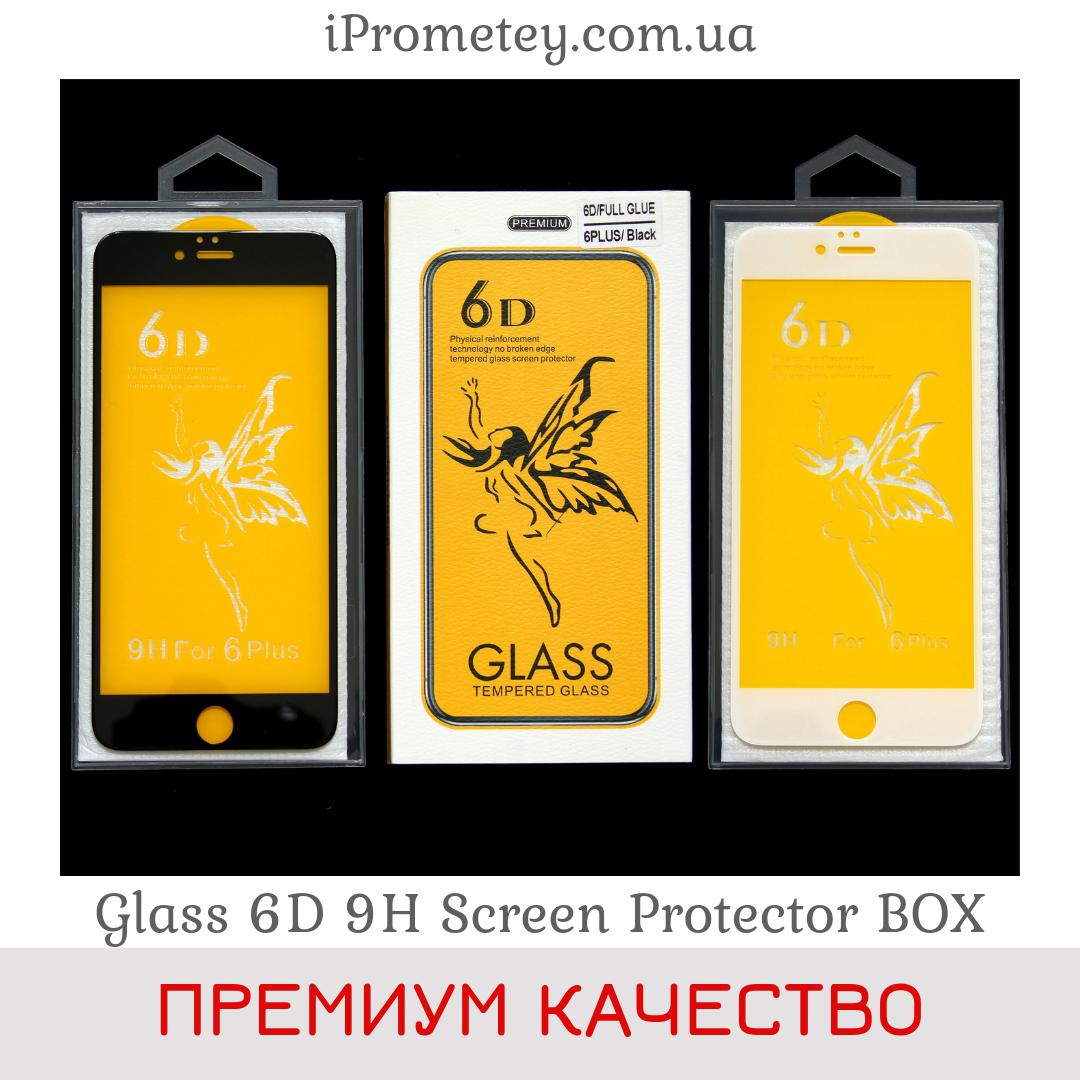 Защитное стекло Glass™ 6D 9H на Айфон 6 Plus для iPhone 6 Plus Айфон 6s Plus iPhone 6s Plus box Оригинал