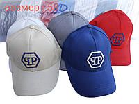 """Кепки мужские модная """"PP""""  размер 58.купить недорого от прямого поставщика."""