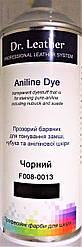 Фарба-спрей  для замші/аніліна/нубуку 384 мл.чорна