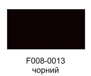 Фарба-спрей  для замші/аніліна/нубуку 384 мл.чорна, фото 2