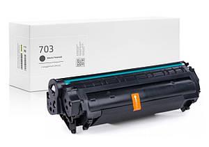 Картридж Canon 703 (чёрный) совместимый, стандартный ресурс (2.000 копий), аналог 7616A005 от Gravitone