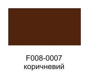 Фарба-спрей  для замші/аніліна/нубуку 384 мл.коричнева, фото 2