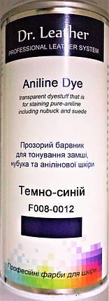 Фарба-спрей  для замші/аніліна/нубуку 384 мл.темно-синій, фото 2