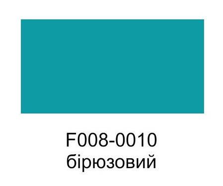 Фарба-спрей  для замші/аніліна/нубуку 384 мл.бірюзовий, фото 2