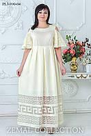 Платье Из Льна Желтое — Купить Недорого у Проверенных Продавцов на ... 5ceef925c24db