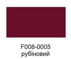 Фарба-спрей  для замші/аніліна/нубуку 384 мл.рубіновий, фото 2