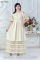 Нарядное женское длинное платье изо льна с органзой отрезное по талии b5b77a49885fa