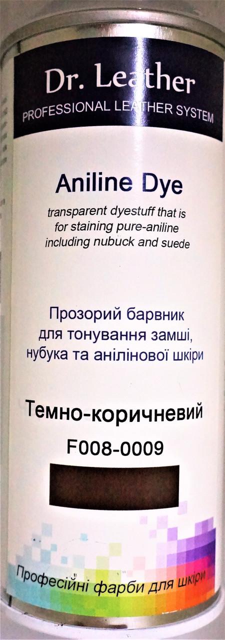 Фарба-спрей  для замші/аніліна/нубуку 384 мл.темно-коричневий