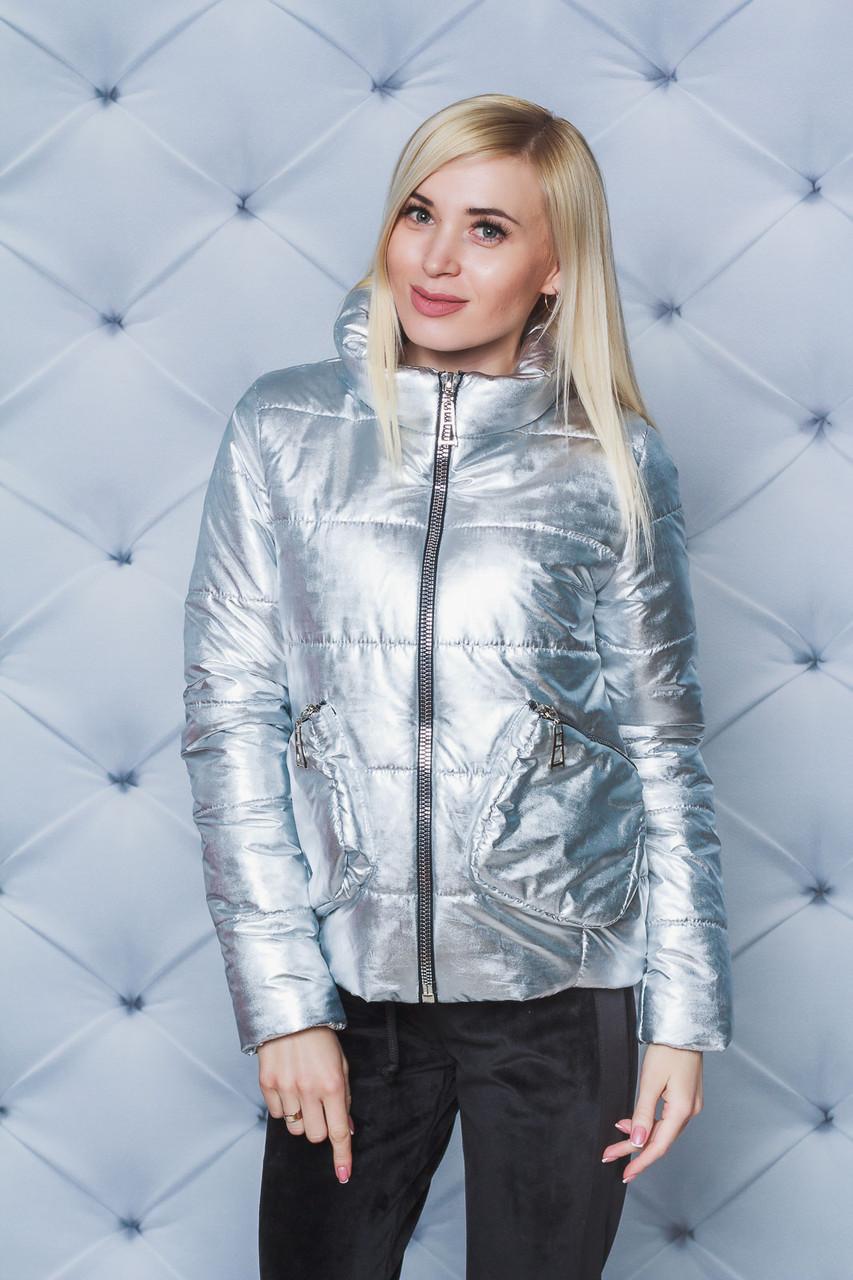 Куртка женская без капюшона демисезонная серебро