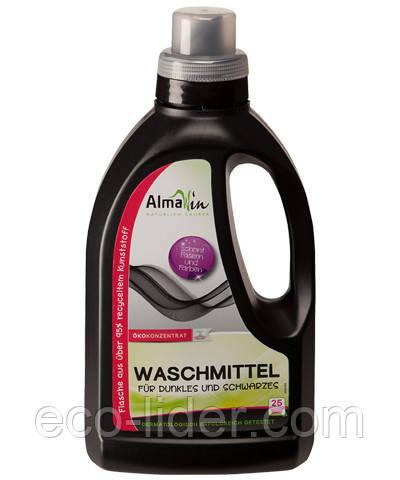 Жидкое средство для стирки черных и темных вещей AlmaWin Waschmitell, Бельгия, 750 мл