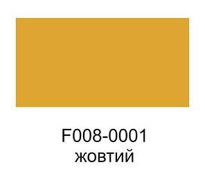 Фарба-спрей  для замші/аніліна/нубуку 384 мл. жовтий, фото 2