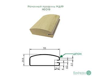Рамковий профіль МДФ №019 шпонований 22 мм 2,8мх55 мм