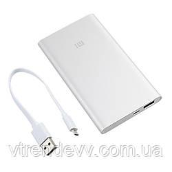 Портативное зарядное устройство Power Bank Xiaomi Mi Slim 12800 mAh серебро