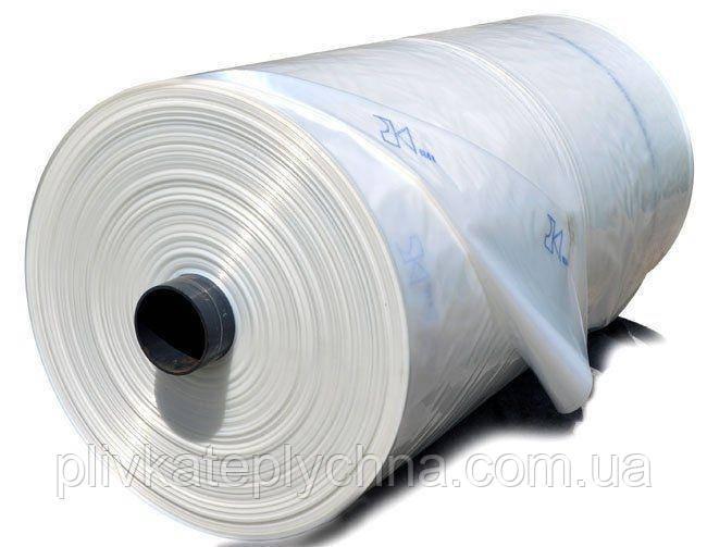 Теплична плівка UV4 KRITIFIL® 2491 METALOCEN. Тепличная пленка. Greenhouse Film