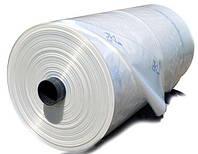 Теплична плівка UV4 KRITIFIL® 2491 METALOCEN. Тепличная пленка. Greenhouse Film, фото 1