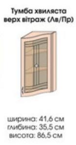 Кухня Юля VIP 400 В 1 дв. витраж глубокий ПР волнистая вишня коньяк (НОВА)