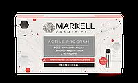 Ампулы Markell Cosmetics восстанавливающая сыворотка для лица с пептидами 14 мл 30+