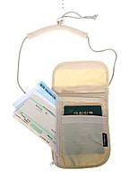 Сумка потайная для денег на шею Travel Check бежевая 01058/02