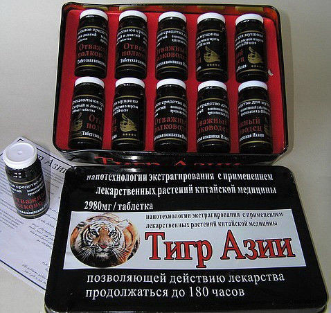 Оригинал!Капсулы для потенции Отважный Полководец препарат для  сильнейшей потенции 10 капсул упаковка