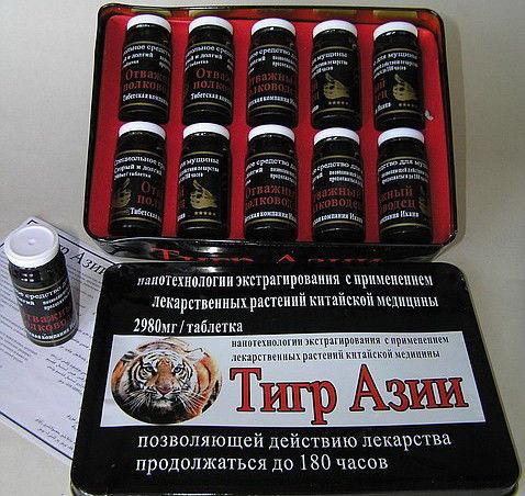 Отважный Полководец Оригинал препарат для  сильнейшей потенции 10 капсул упаковка