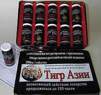 Капсулы для потенции Отважный Полководец Оригинал препарат для  сильнейшей потенции 10 капсул упаковка, фото 1