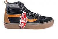 Кеды мужские Vans Sk8-Hi Black/Brown/Grey (Реплика ААА класса)