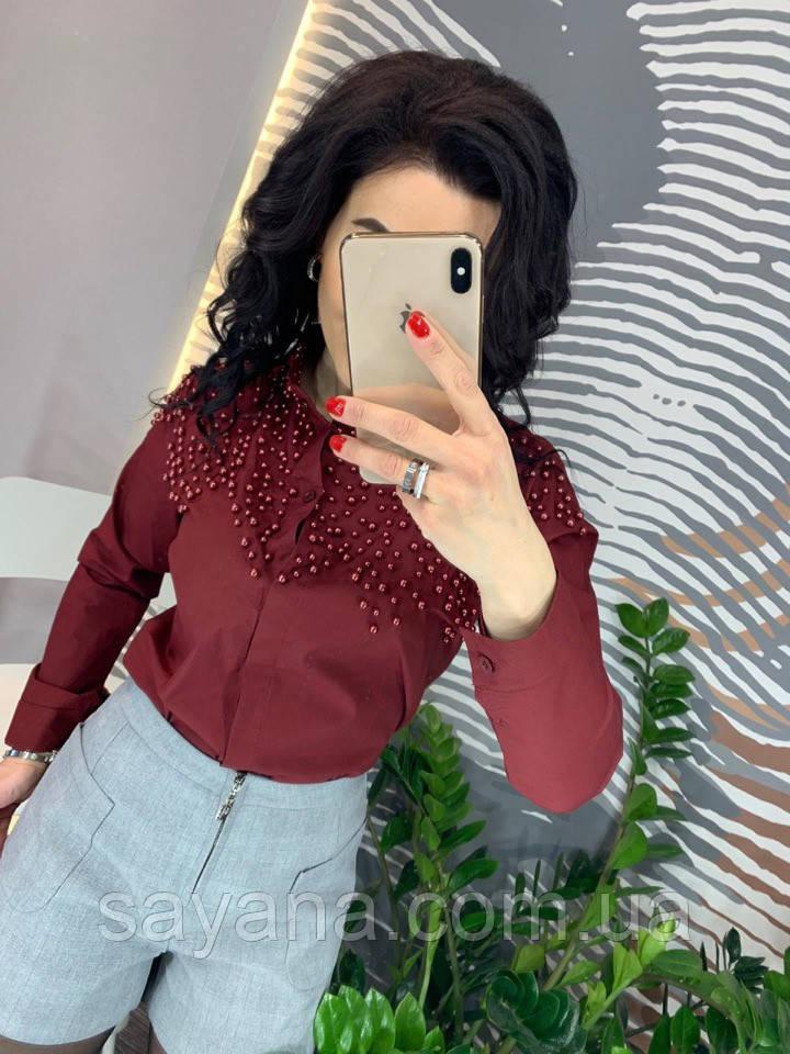 Женская блуза с пришитыми жемчужинами в расцветках. Д-2-0620