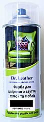 """Спрей-краска для кожи 384 мл. """"Dr.Leather"""" Touch Up Pigment цвет черный"""