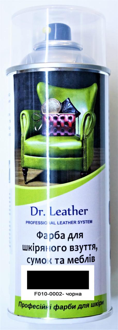 "Спрей-краска для кожи 384 мл. ""Dr.Leather"" Touch Up Pigment цвет MONK'S ROBE"