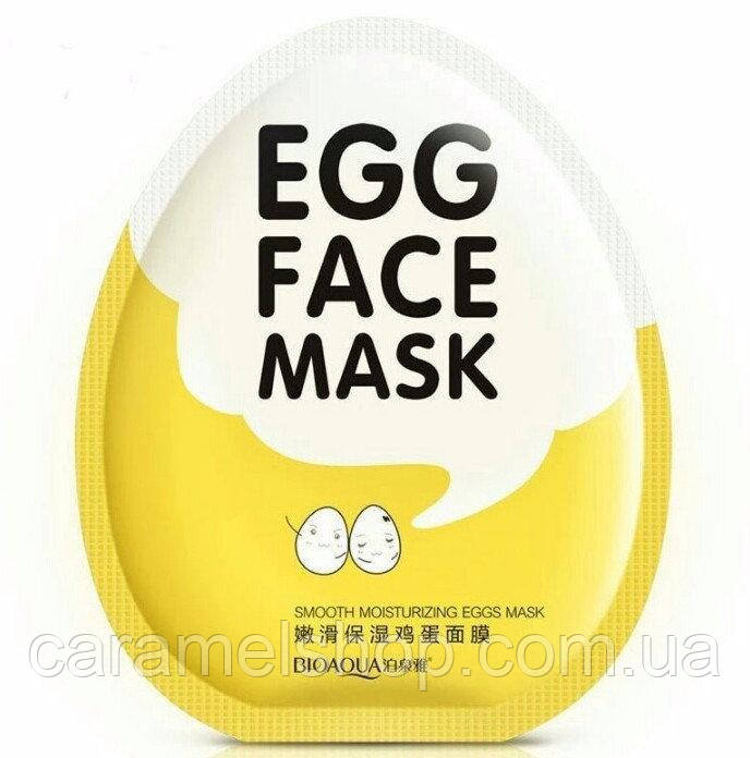 Тканинна маска для обличчя яєчна Bioaqua Facial Egg Face Mask