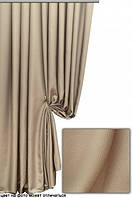 Ткань для пошива штор Алисия 06  двустронняя
