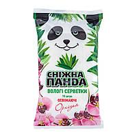 Салфетки влажные Снежная панда для рук Ландыш 15 шт