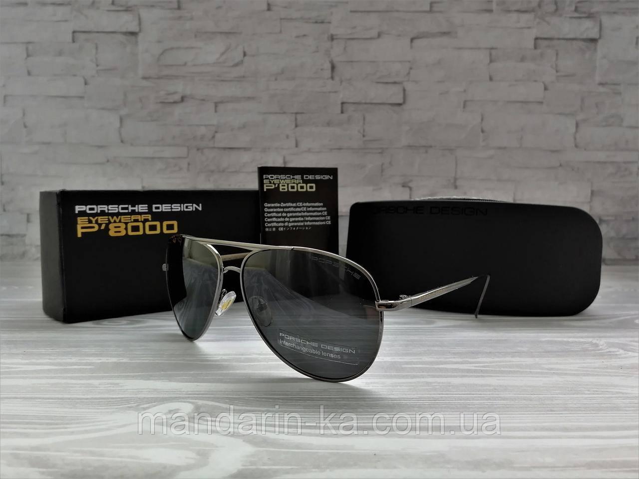 Очки мужские солнцезащитные брендовые стальные (реплика)