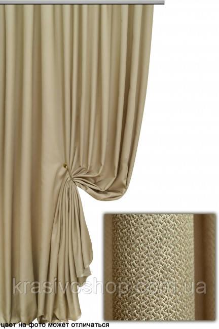 Ткань для пошива штор Алисия 406  двустронняя