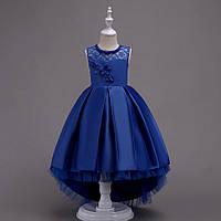Нарядное платье со шлейфом для девочки синее