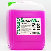 Активная пена 1:12 11 кг SupreMix TURBO