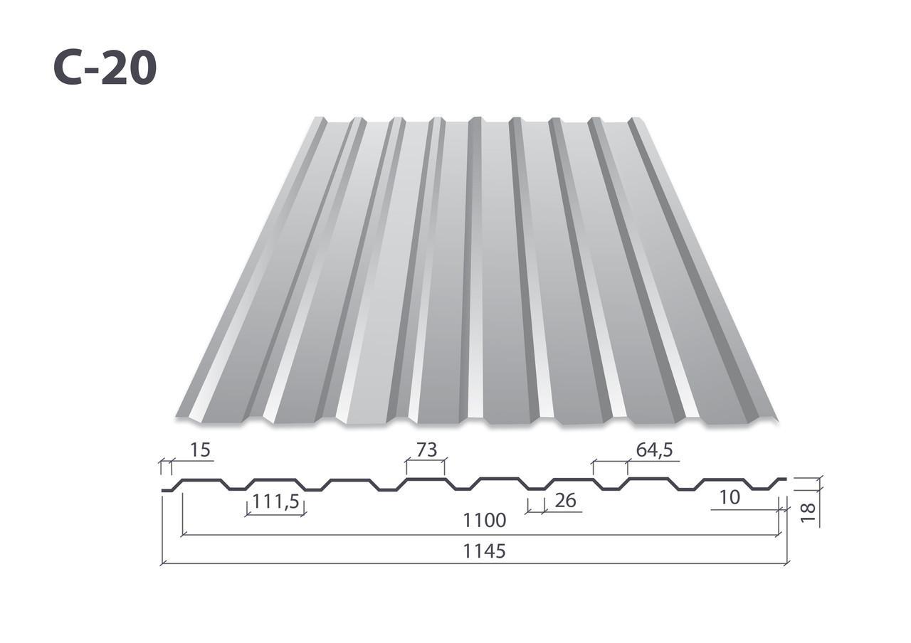 Профнастил С-20/К-20 цинк (0.55 мм)