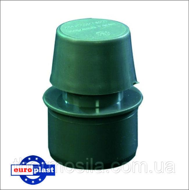 ЕВРОПЛАСТ Воздушный клапан d 110 (8)