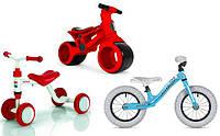 Беговелы, велосипеды, самокаты, ролики