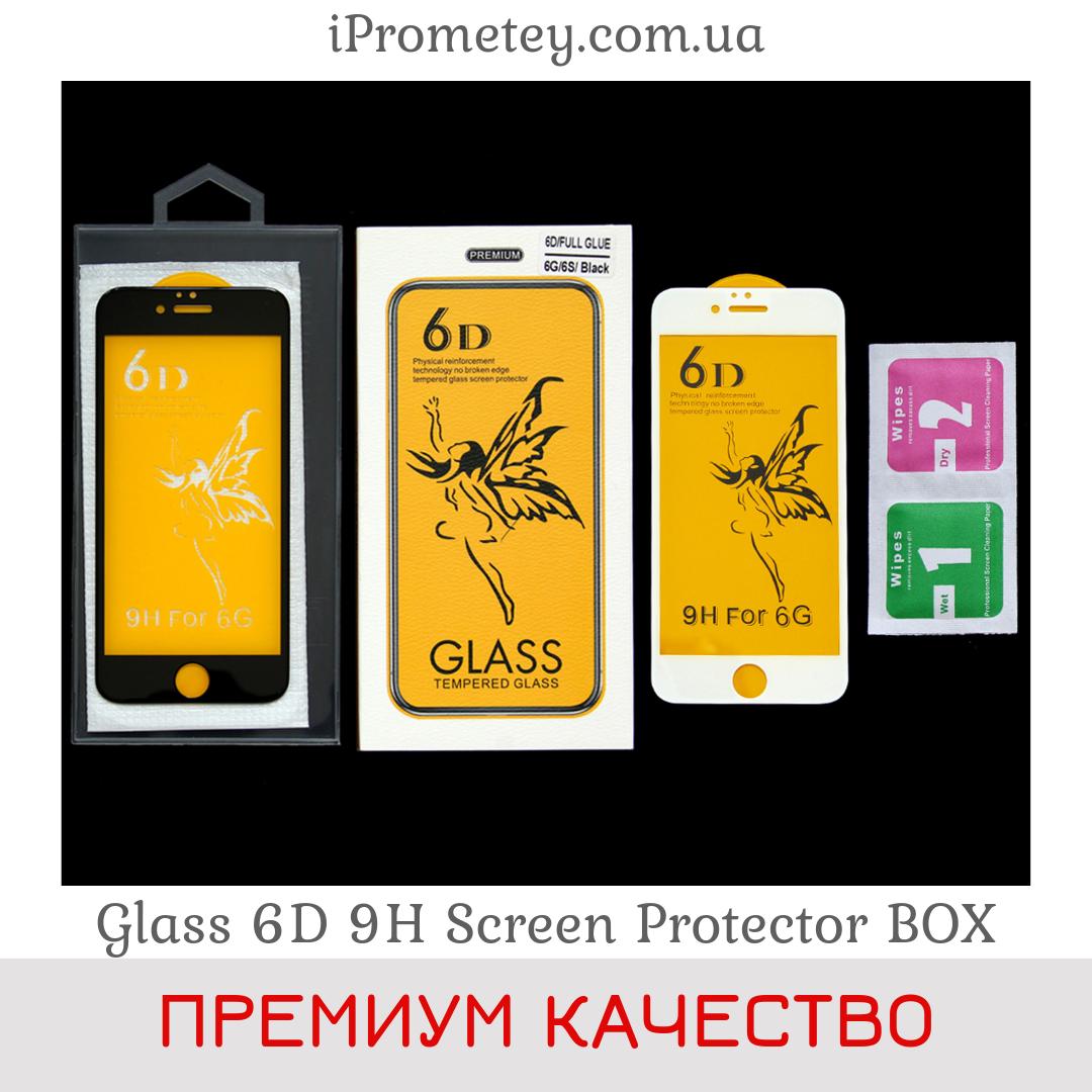 Защитное стекло Glass™ 6D 9H для Айфон 6 на iPhone 6 Айфон 6s iPhone 6s box Оригинал