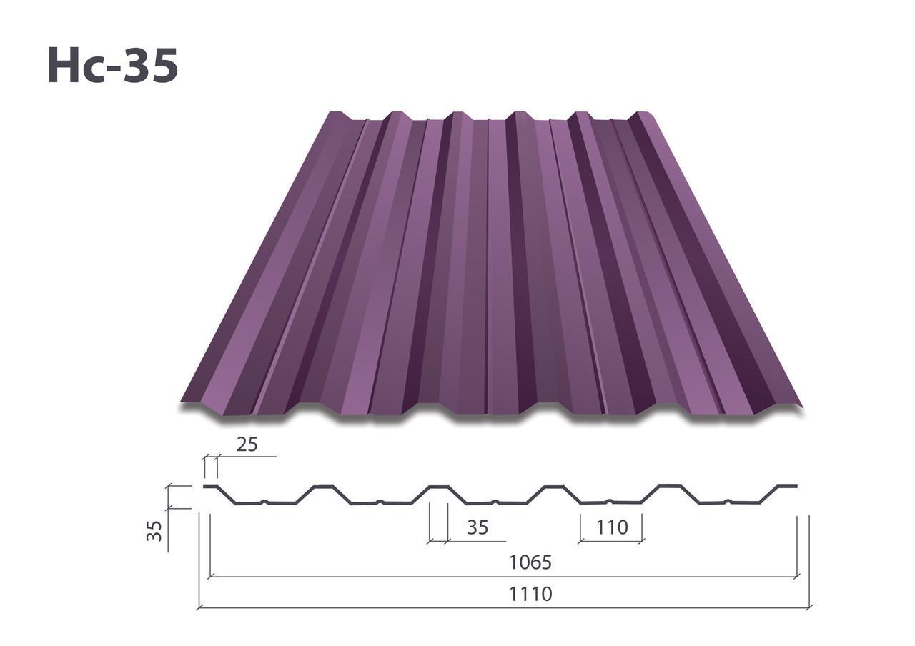 Профнастил Н-35 матовый (0.5мм) Германия
