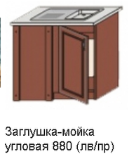 Кухня Юля 880 НМ заглушка У тундра золото (НОВА)