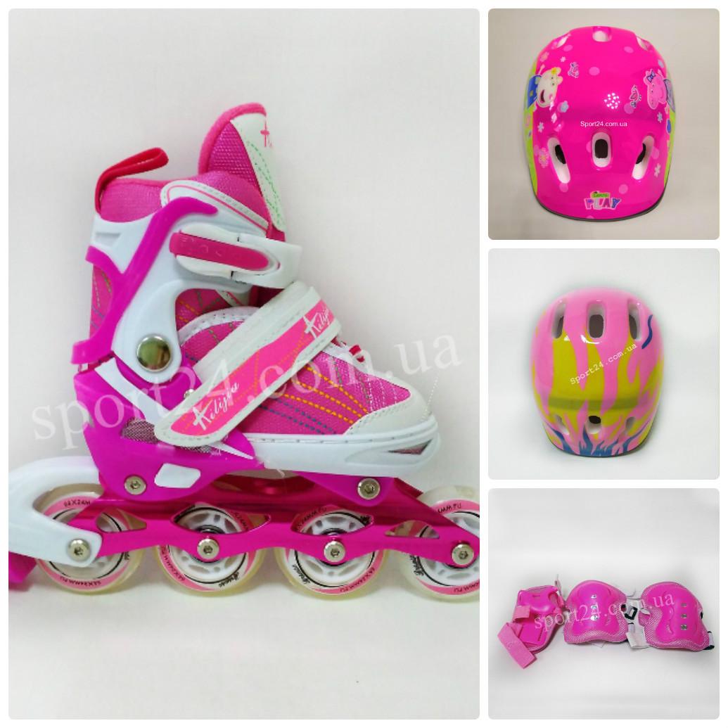 Комплект Caromen (Каромен) (ролики, защита, детский шлем), розовый, S (28-32), M (30-34), (34-38)