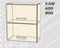 Кухня Фреш V AW 600 беж/слоновая кость (Альфа)