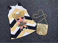 Шикарный Сарафан для Девочки Куколка Lol Светло-Серый Сумка в Комплекте Рост 92-98 см