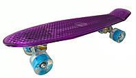 Скейт Пенни борд Penny Board Пенні Борд Светиться весь LED 22 Purple - Фиолетовый 54 см пенни борд