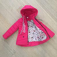 Весенняя куртка на девочку 128-134 демисезонная малина